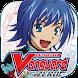 ヴァンガード ZERO: TCG(トレーディングカードゲーム) - Androidアプリ