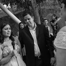 Wedding photographer Rogers Alvarez (rogersalvarez). Photo of 11.11.2016