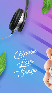 Mod Hacked APK Download Chinese Love Song 1 0