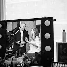 Wedding photographer Anna Kvetnaya (AnnaKvetnaya). Photo of 06.11.2018