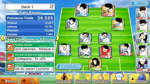 Captain Tsubasa: Dream Team  captures d'écran 6