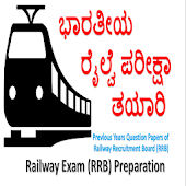 RRB Railway Exam Preparation in Kannada