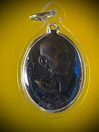 หลวงปู่โต๊ะ เหรียญอนุสรณ์สร้างโรงเรียน ปี 17