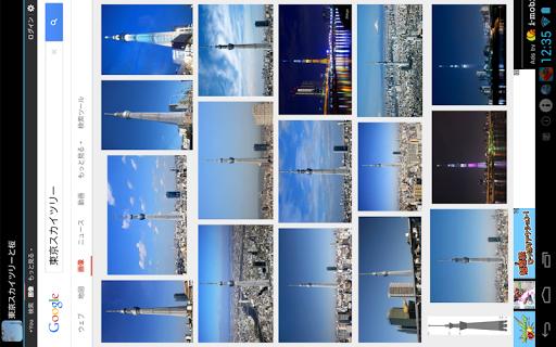 東京スカイツリーと桜(JP162)|玩旅遊App免費|玩APPs