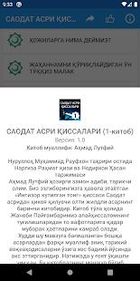 Download САОДАТ АСРИ ҚИССАЛАРИ (1 китоб) For PC Windows and Mac apk screenshot 3