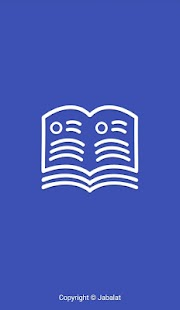 United Nations Glossary Eng-Ar - náhled