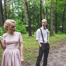 Wedding photographer Margarita Dobrodomova (Ritok29). Photo of 30.03.2017