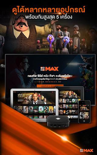 MONOMAX on Box บริการดูหนังออนไลน์ screenshot