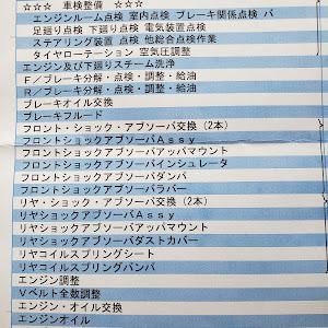 """レガシィツーリングワゴン BF5 GTのカスタム事例画像 うえぽん""""さんの2021年04月12日16:59の投稿"""