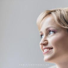 Wedding photographer Pavel Kanisterov (Halo). Photo of 14.03.2018