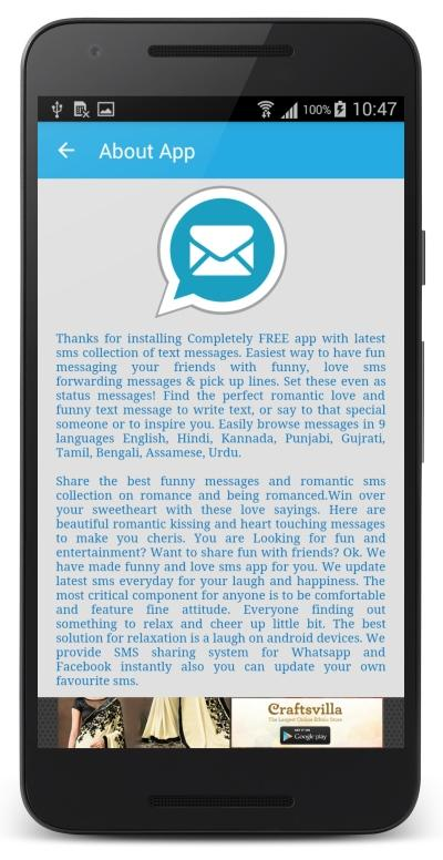 How to write good sms