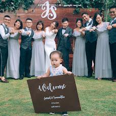 Wedding photographer Viloon Looi (aspirerstudio). Photo of 06.12.2018