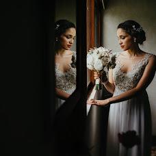 Wedding photographer Edel Armas (edelarmas). Photo of 04.07.2018