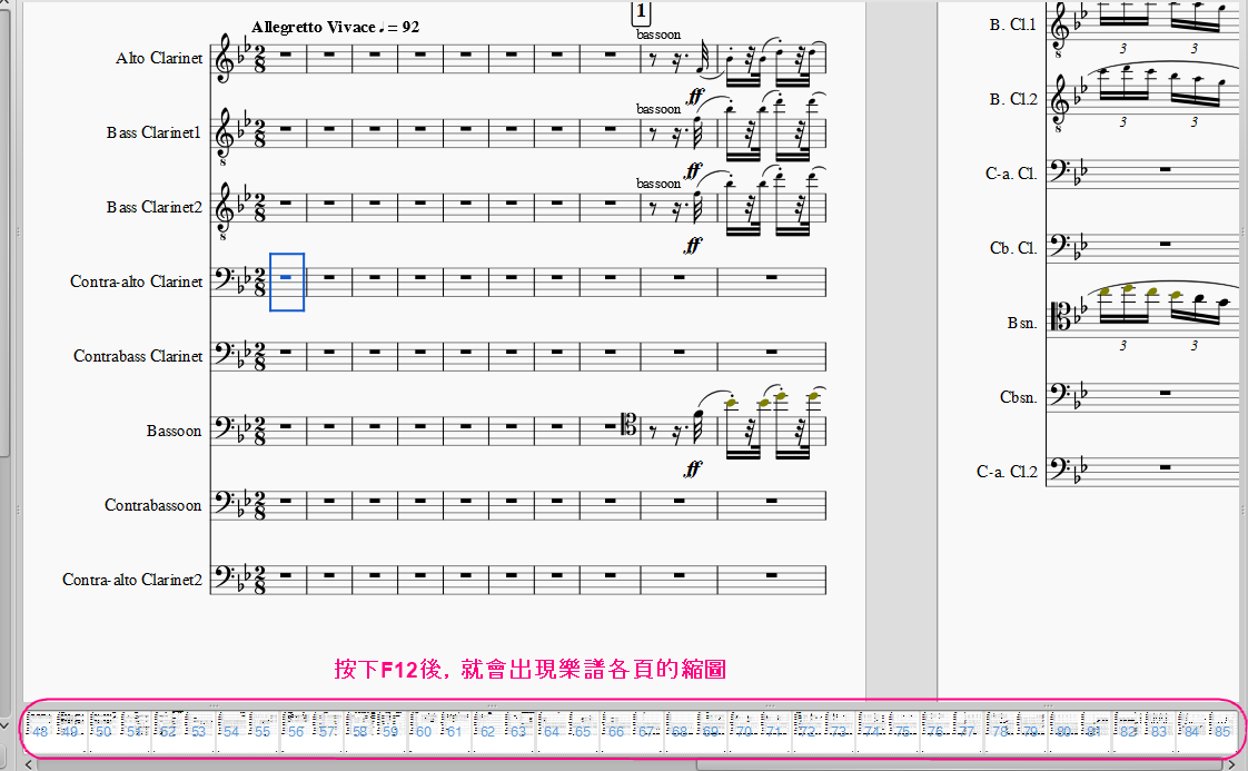 MuseScore_Tutorial073.PNG