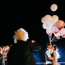 Hochzeitsfotograf Maksim Dobryy (dobryy). Foto vom 14.04.2018