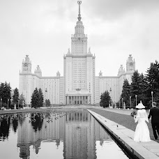 Wedding photographer Denis Chepa (tandenske). Photo of 04.10.2016