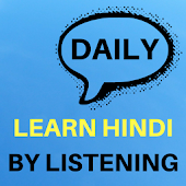 Learn Hindi in English - English Speaking App