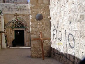 Photo: The last five Stations are at the Church of the Holy Sepulchre.  In addition to the Stations, the church contains the site of Jesus' death, burial and resurrection.  It is the most holy church in Christendom and jointly administered by several Christian religions.