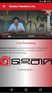 Nandan Television - náhled