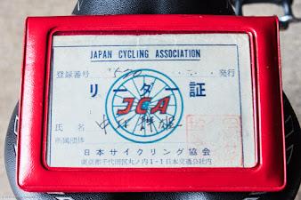 日本サイクリング協会・リーダー証