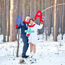 Wedding photographer Sergey Smirnov (Serhio). Photo of 13.03.2014