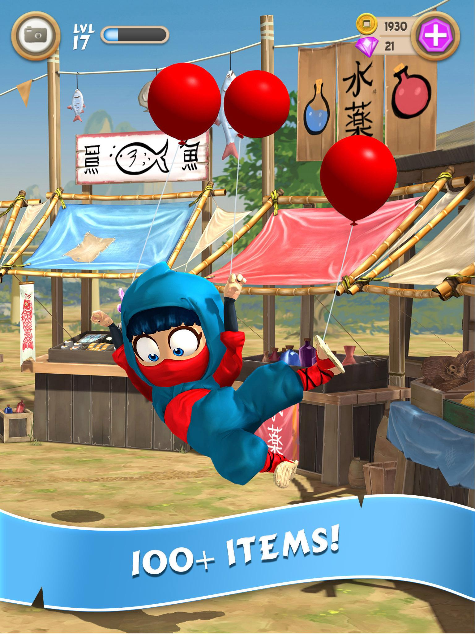 Clumsy Ninja screenshot #14