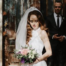 Wedding photographer Anna Ivanova (annetta). Photo of 26.03.2018