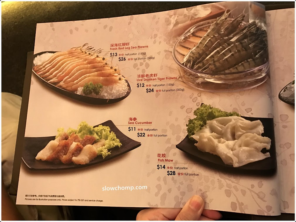 Beauty in the pot onekm mall tanjong katong road for Drunken fish menu