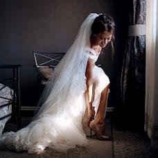 Wedding photographer Dmitriy Makovey (makovey). Photo of 29.01.2018