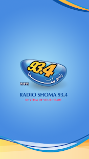 Radio Shoma 93.4- screenshot thumbnail