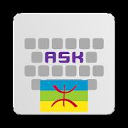 Tamazight for AnySoftKeyboard
