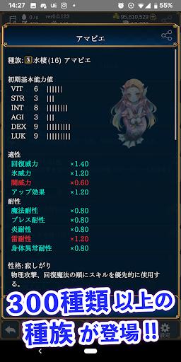放置系ハクスラモンスターズ 1.0.33 screenshots 2