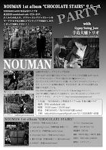 Photo: NOUMAN 「レコ発東京ライブ」フライヤー うら