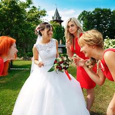 Wedding photographer Aleksandr Govyadin (AlexandrGovyadi). Photo of 17.01.2017