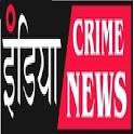 India Crime News icon