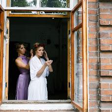 Wedding photographer Maksim Sluckiy (MaksSlutsky). Photo of 04.03.2016
