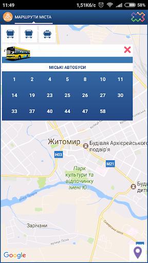 DozoR City 1.40 Screenshots 2