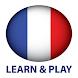 クラウン仏和辞典 第6版 | トップセラー現代フランス語辞書