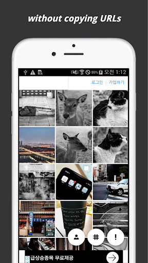 Downloadgram - Save Instagram picture without copy for PC ...