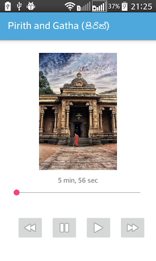 All Hindu Gods Mantra 2.0 screenshots 2