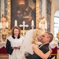 Wedding photographer Marian Csano (csano). Photo of 03.06.2018