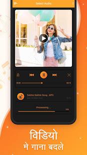 Audio Video Mixer - Video Me Gana Badale for PC / Windows 7