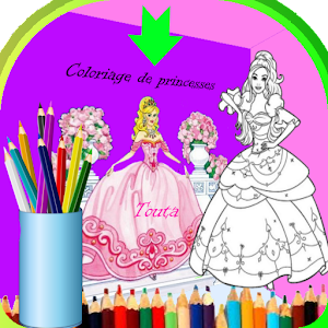 Princess coloring book 2016 for PC and MAC