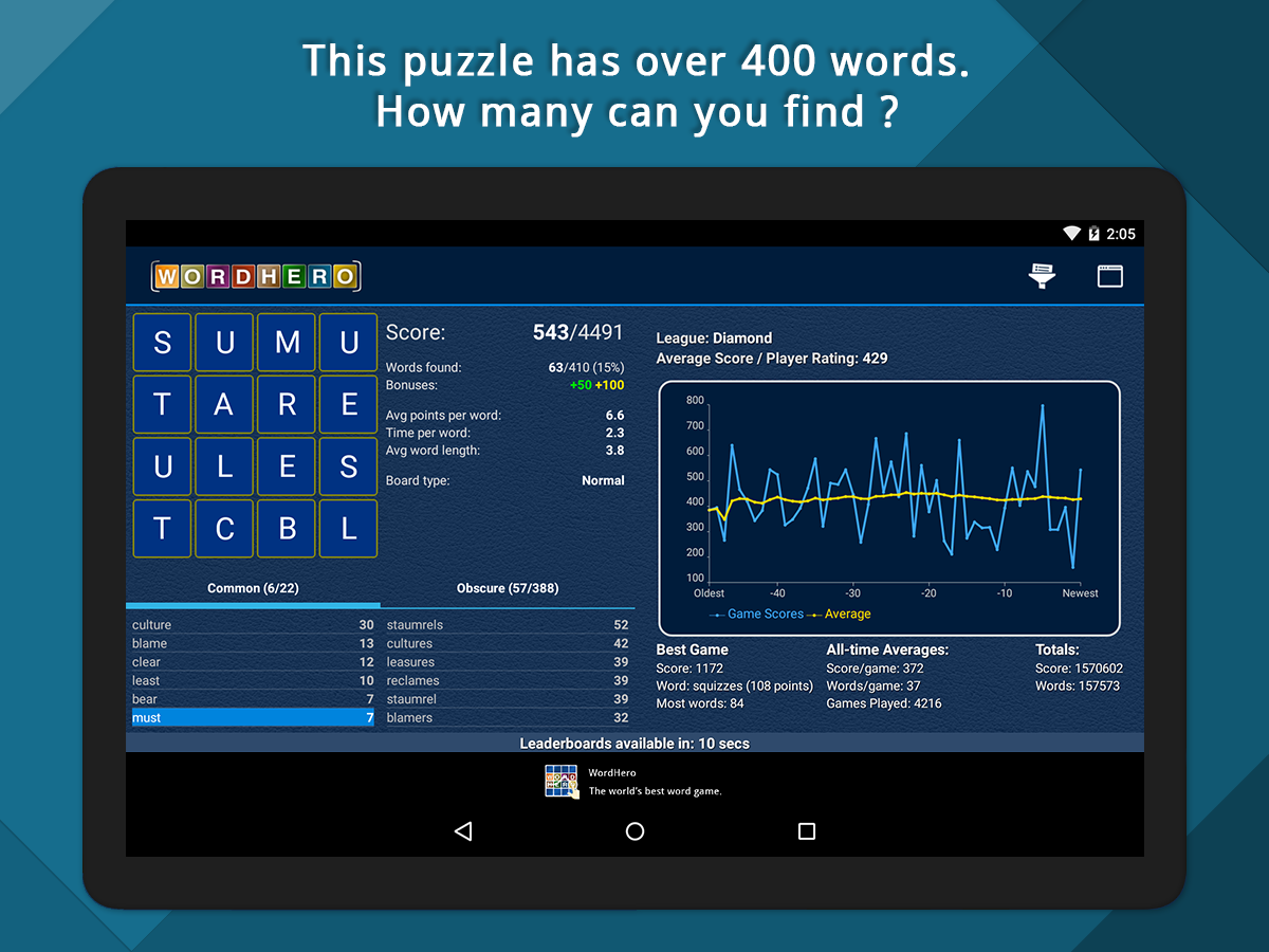 WordHero- screenshot