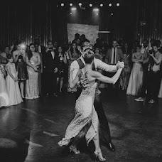 Wedding photographer Mario Lima (mariolima). Photo of 06.04.2015