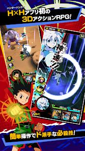 Game HUNTER×HUNTER グリードアドベンチャー APK for Windows Phone
