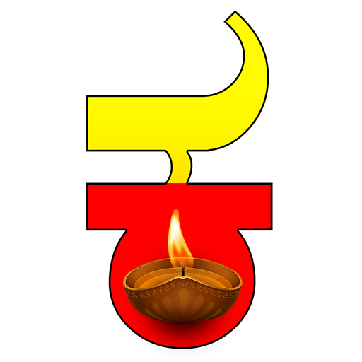 Kannada Stickers - WAStickerApps - Apps on Google Play