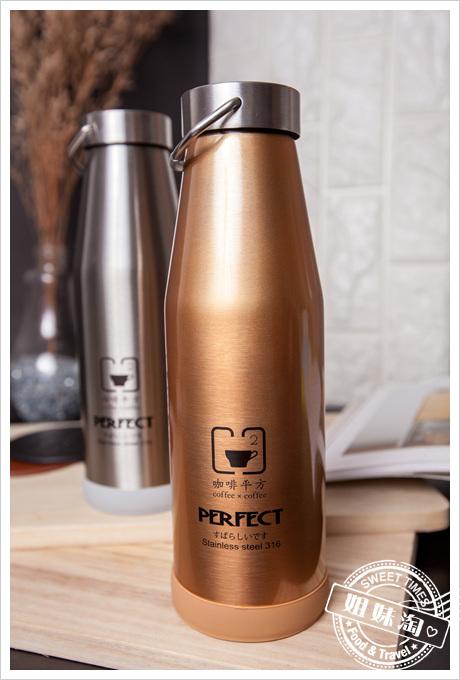 咖啡平方保溫瓶