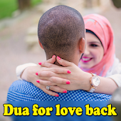 Dua For Love Back, Wazifa For Love Marriage Android APK Download Free By Apps 24
