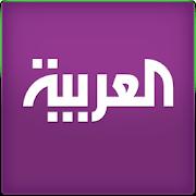 Al Arabiya - العربية - Apps on Google Play
